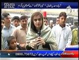 Aaj With Saadia Afzaal (Naya Pakistan tou Nhien Bana Magar Kia Naya KPK Ban Gaya-) – 8th November 2014