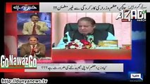 Rauf Klasra and Qazi Making Fun of Nawaz Sharif's Taunt to His Cabinet Ministers