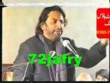 Darri (Beard) in Shia Mazhab . . . .Allama Nasir Abbas of Multan Shaheed