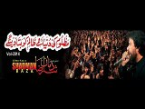 Abbas Abbas Ya Abal Fazl Abbas By Shadman Raza Nohay 2015