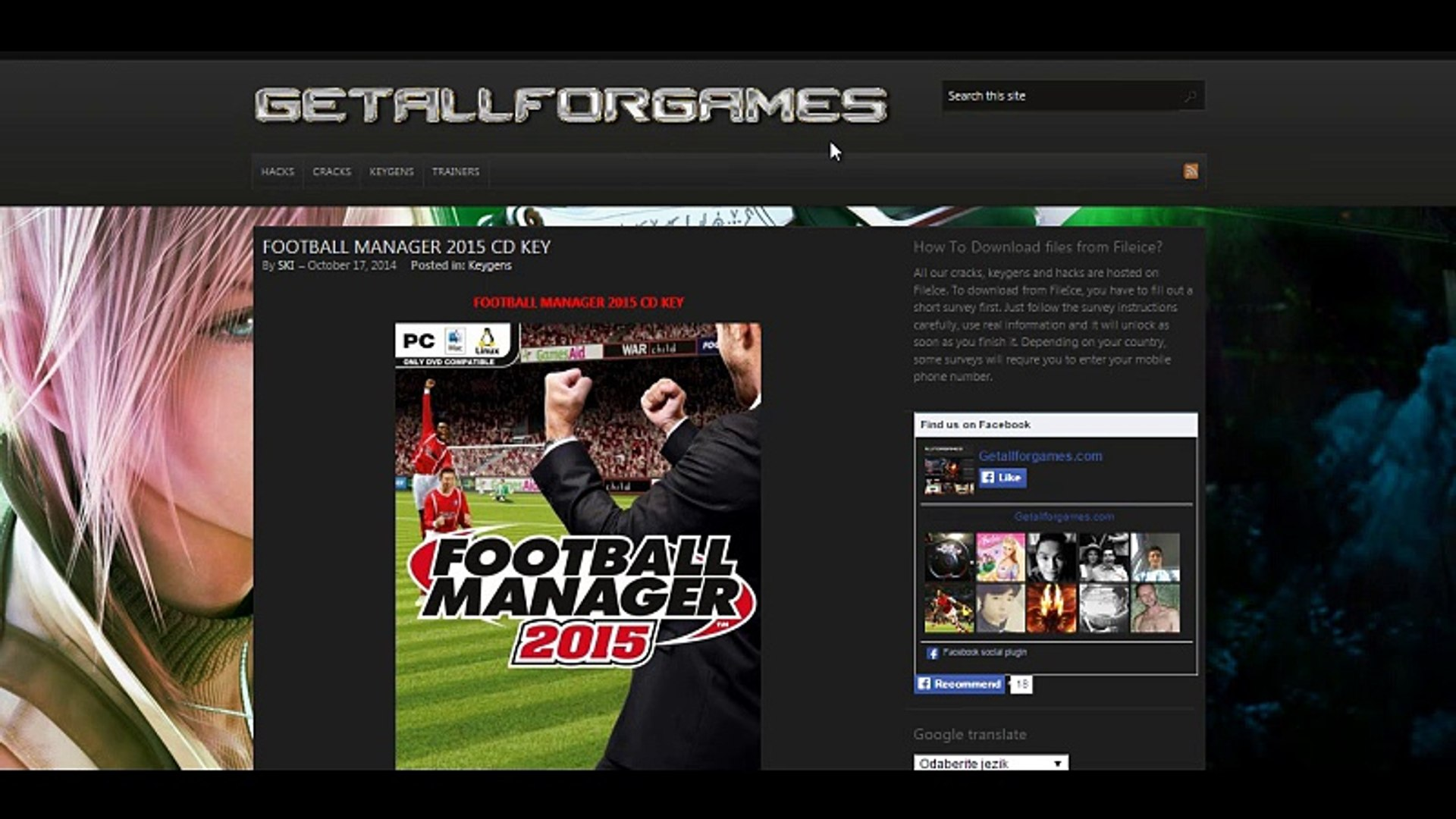 football manager 2015 license key txt 19 kb