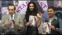 Deepika Padukone Unveils Stardust Magazine Cover Issue ! BY m1 new video vines FULL HD