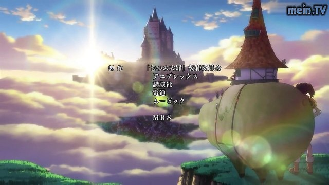 Meintv - Nanatsu no Taizai The Seven Deadly Sins Trailer Folge 06 ger sub Trailer online anschauen