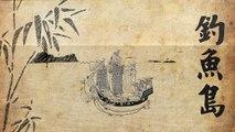 Le conflit des îles Senkaku/Diaoyu