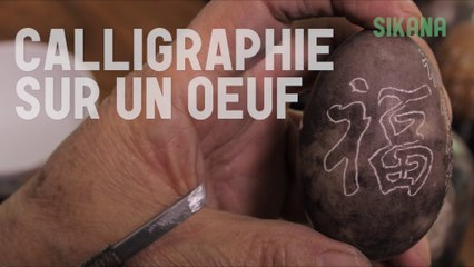 Gravure sur oeuf : Faire de la calligraphie
