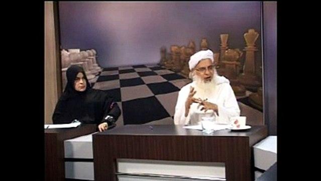 Debate Between Maulana Abdul Aziz and Tayyaba Khanum