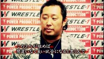Kaz Hayashi, Shuji Kondo & Minoru Tanaka vs. Robbie E, Jessie Godderz & DJ Zima (Wrestle-1)