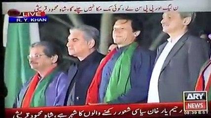 National Anthem at Rahim Yar Khan Jalsa. Imran Khan was emotional to see such a huge turnout