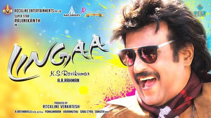 Eros Acquires Rajinikanth's Lingaa | Latest Tamil Film News