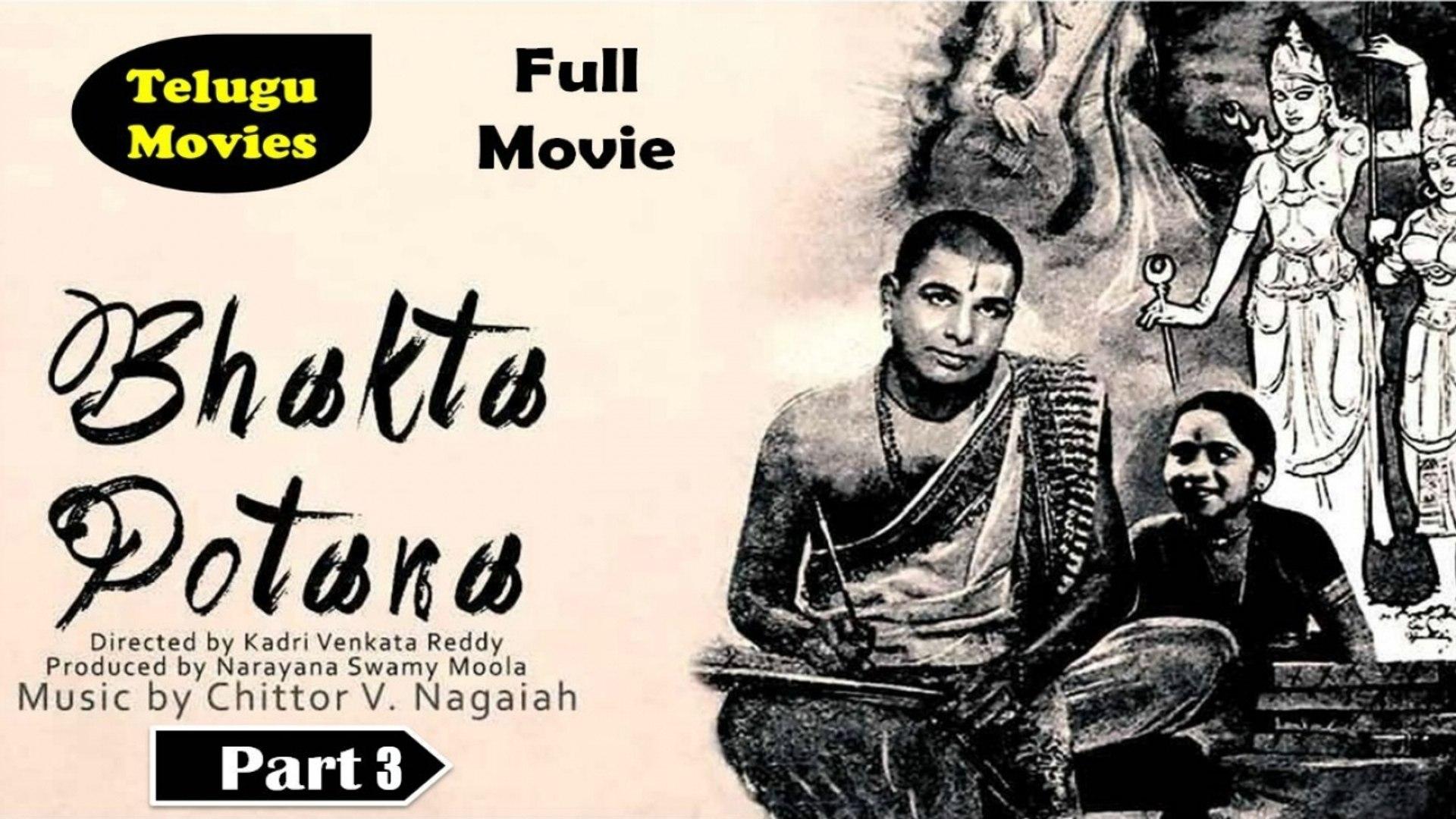 bhakta potana telugu movie