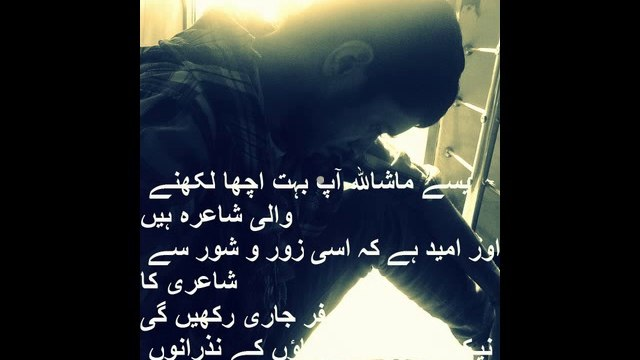 Bas Rona Mat - Hym (Sad Song on Peshawar Attack  mymp3song com Watch