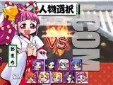 【パンチラ】幕末パンチラ格闘、行殺!スピリッツをプレ�