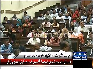 8 Laptops distributed among students in Karachi University from Nawaz Sharif