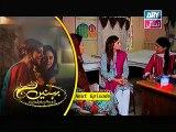 Behnein Aisi Bhi Hoti Hain Episode (121) Promo Promo