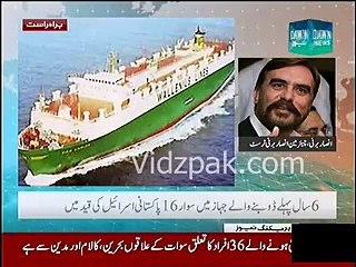 16 Pakistanis are in the custody of Israel :- Ansar Burni