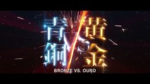 Os Cavaleiros do Zodíaco - A Lenda do Santuário / Trailer Oficial - 11 de setembro nos cinemas