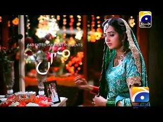 Meri Maa - Episode 185 - November 11, 2014