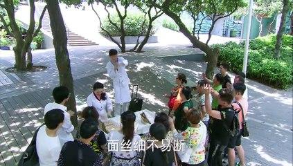 因為愛情有奇蹟 第44集 Because Love is a Miracle Ep44