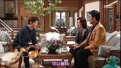狎鷗亭白夜 第22集 Apgujeong Midnight Sun Ep22