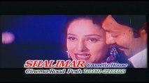 Sidra Noor - Shana Shana Tor Aur Bal Shana