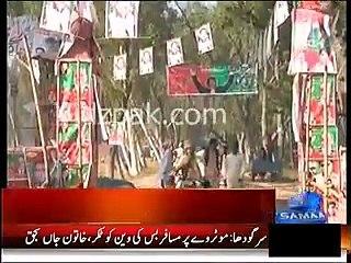 PTI 'tsunami' to strike Nankana Sahib today , Capacity of 60,000 people in ground