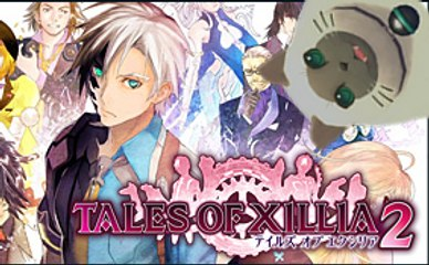 Tales of Xillia 2-1/ Amour fraternel