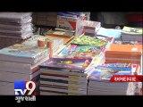 Tv9 IMPACT: 'Recycled' paper at price of 'Virgin' paper, Ahmedabad - Tv9 Gujarati