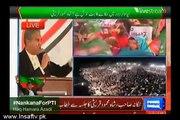 Complete Coverage of PTI Nankana Jalsa ( Sheikh Rasheed, Shah Mehmood, Imran Khan) Speeches
