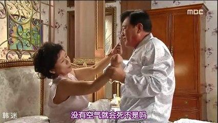 狎鷗亭白夜 第23集 Apgujeong Midnight Sun Ep23