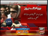 Maryam Nawaz voluntarily resigns from the post of Chairperson YLP