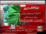 Asad Umar Views On  Arrest Warrant Issued against Imran Khan and Tahir-ul-Qadri etc...