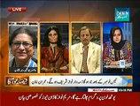 Faisla Awam Ka (Akhir Imran Khan Chahtay Kya Hain) - 12th November 2014