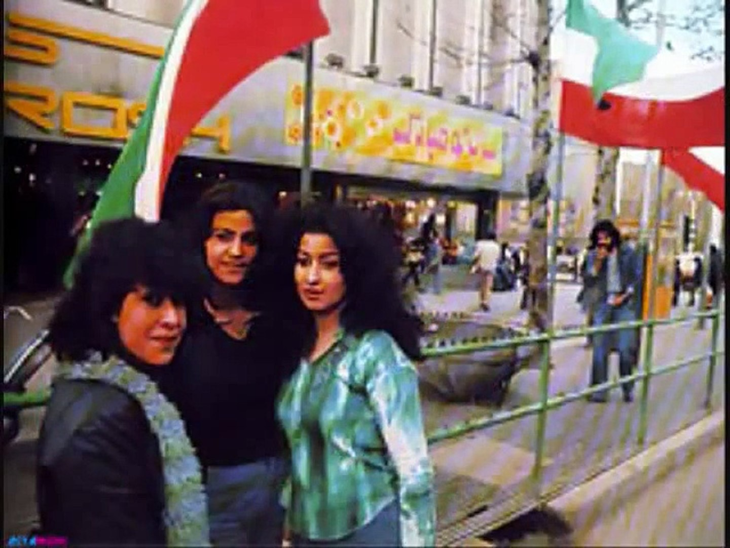 Iran Before 1979 in the eys of history