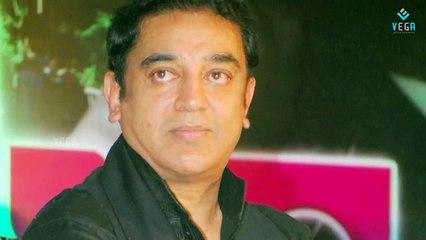 Kamal Haasan on Rajinikanth in Politics!   Latest Tamil Film News