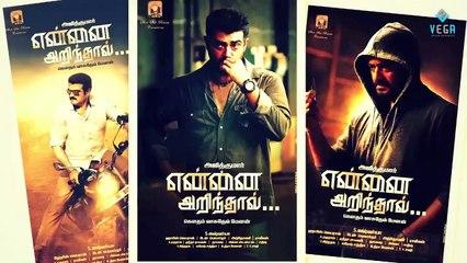 AR Murugadoss To Direct Ajith in Thala57?   Latest Tamil Film News