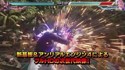 Tekken 7 - Présentation nouveaux personnages de Tekken 7