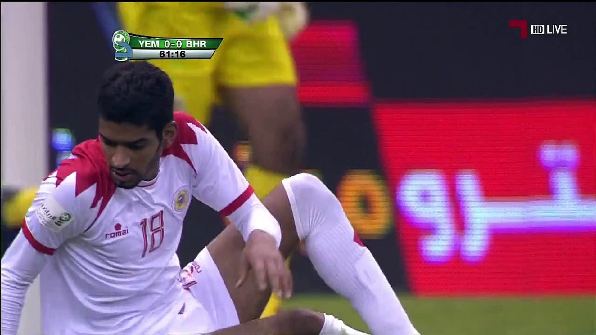 ملخص أحداث الشوط الثاني من مباراة البحرين واليمن