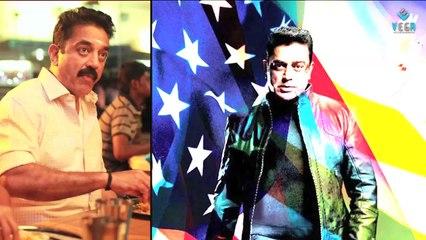 Kamal Haasan's Next is Tipu Sultan?   Latest Tamil Film News
