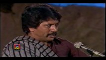 Attaullah Khan Essa Khelvi - Balon Batiyan Ve