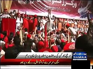 Mismanagement during ANP Workers Convention in Peshawar