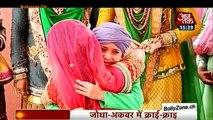 Jodha Akbar Mein Cry-Cry!! - Jodha Akbar - 17th Nov 2014