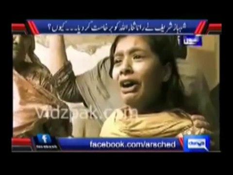State Terrorism Against Innocent People - 17 June 2014 (30m)