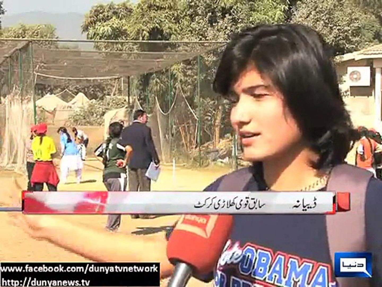 Dunya News - Trials continue for National Under-21 Women's Cricket tournament