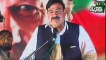 Sheikh Rasheed Speech PTI Sahiwal Jalsa 15 November 2014