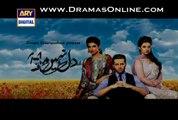 Dil Nahi Manta Full Episode 1 on Ary Digital in High Quality 15th November 2014