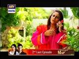 Dil Nahi Manta Episode 1 Full New Drama on Ary Digital - 15 November 2014