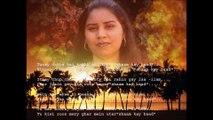 Shaam Kay Baad | Urdu, Hindi Poetry | Asma Chaudhry
