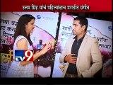 'Swami Public Ltd.' Marathi Movie: Chinmay Mandlekar Interview-TV9