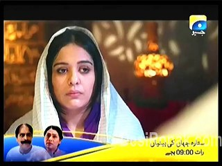 Mann Kay Moti - Episode 57 - November 16, 2014 - Part 2