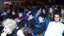Εκδήλωση για το Κοινωνικό Σχολείο στο Συνεδριακό Κέντρο του Δήμου Κιλκίς (Trailer)
